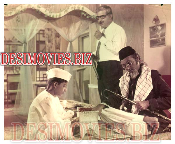 Aaj Ki Raat (1983) Lobby Card Still 1