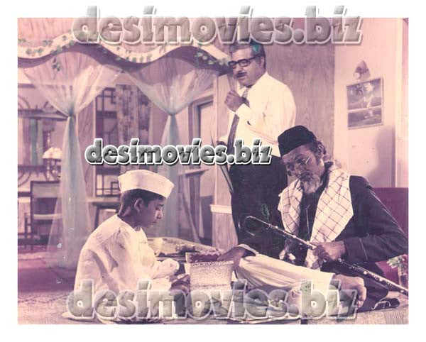 Aaj Ki Raat (1983) Lollywood Lobby Card Still F