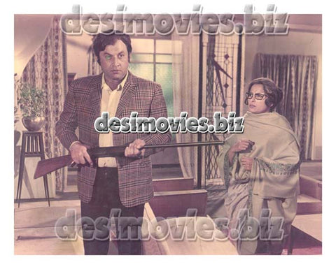 Aaj Ki Raat (1983) Lollywood Lobby Card Still
