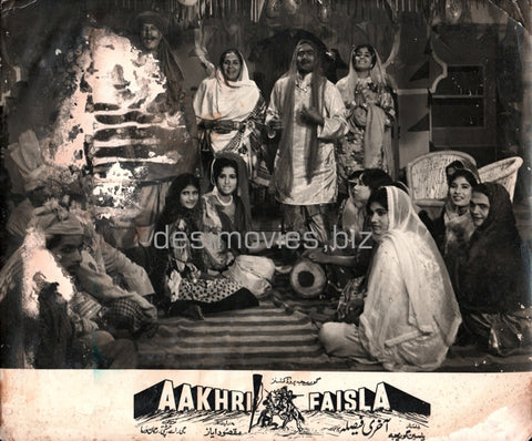Aakhri Faisla  (1973) Lollywood Lobby Card Still
