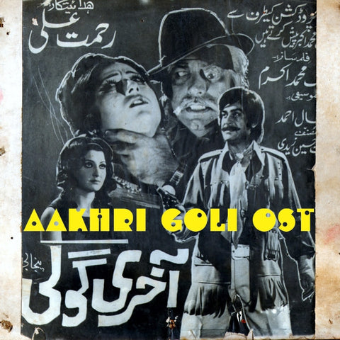 "Lollywood Synth Funk Drum Machine Delirium from ""Aakhri Goli"" OST"