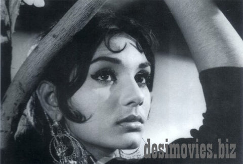 Aaliya (1969) Lollywood Star