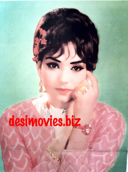 Aalia (1969) Lollywood Star