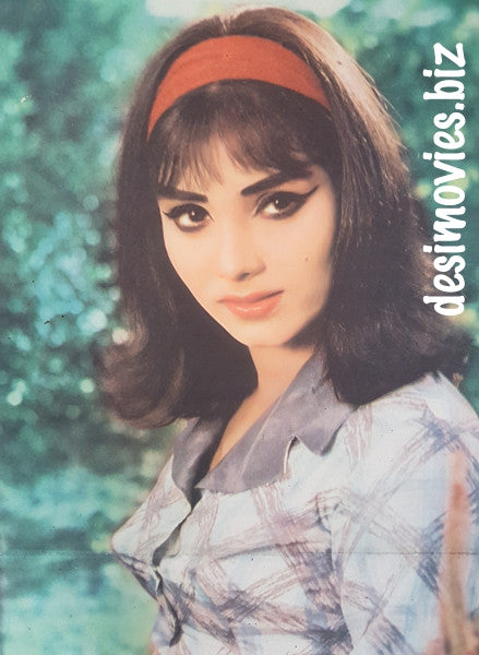 Aalia (1969) Lollywood Siren & Glamour Girl of the 60s