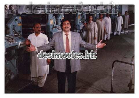 Aalmi Ghunday (1996) Lollywood Lobby Card Still 1