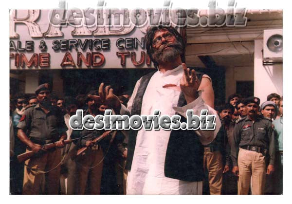 Aalmi Ghunday (1996) Lollywood Lobby Card Still