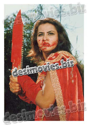 Aalmi Ghunday (1996) Lollywood Lobby Card Still 4