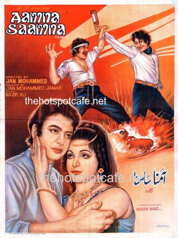 Aamna Saamna (1977) Original Poster, Booklet and Advert