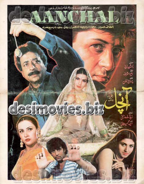 Aanchal (1997) Lollywood Original Booklet