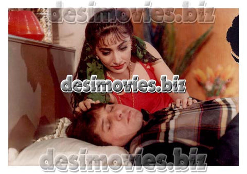 Aanchal (1997) Lollywood Lobby Card Stil