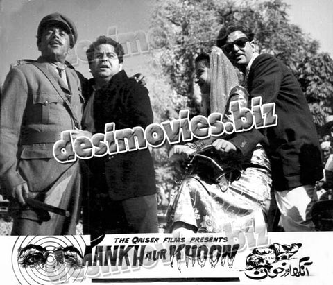 Aankh Aur Khoon=UNRELEASED (1962) Lollywood Lobby Card Still 12