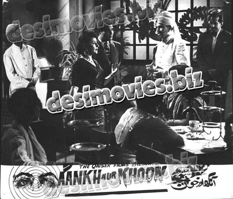 Aankh Aur Khoon=UNRELEASED (1962) Lollywood Lobby Card Still 2