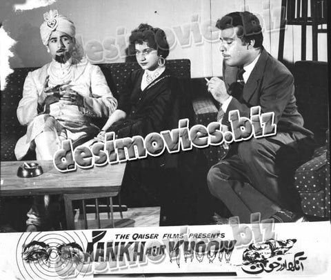 Aankh Aur Khoon=UNRELEASED (1962) Lollywood Lobby Card Still 3