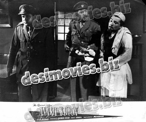 Aankh Aur Khoon=UNRELEASED (1962) Lollywood Lobby Card Still 9