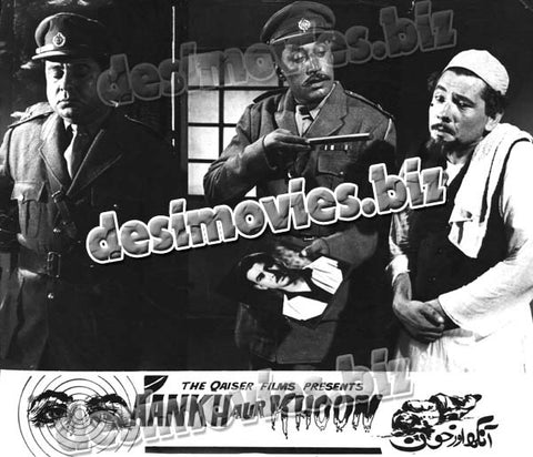 Aankh Aur Khoon=UNRELEASED (1962) Lollywood Lobby Card Still 10
