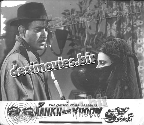 Aankh Aur Khoon=UNRELEASED (1962) Lollywood Lobby Card Still