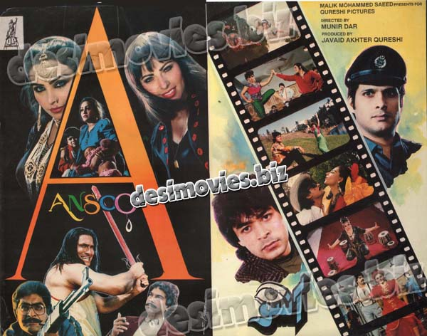 Aansoo (1991) Lollywood Original Booklet