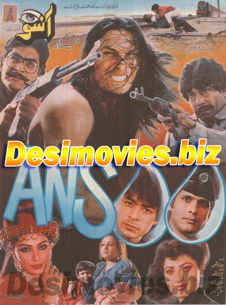 ANSOO (1991) Lollywood Original Poster