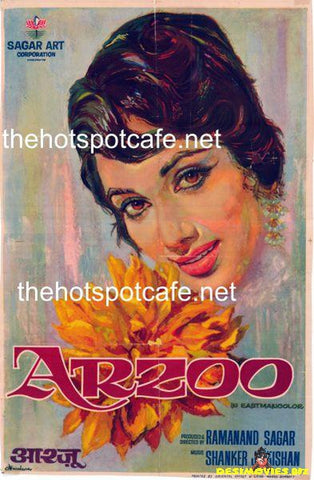 Arzoo  (1965)