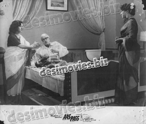 Aas Paas (1957) Lobby Card Still 4