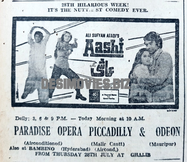 Aashi (1977) Press Ad - 28th week