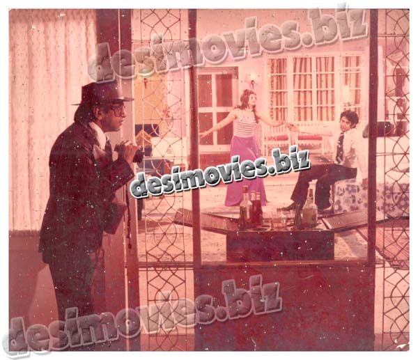 Aashi (1977) Lobby Card Still 1