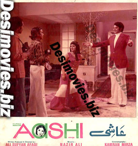 Aashi (1977) Lobby Card Still C