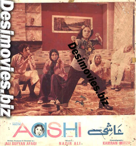 AASHI (1977) Lobby Card Still B