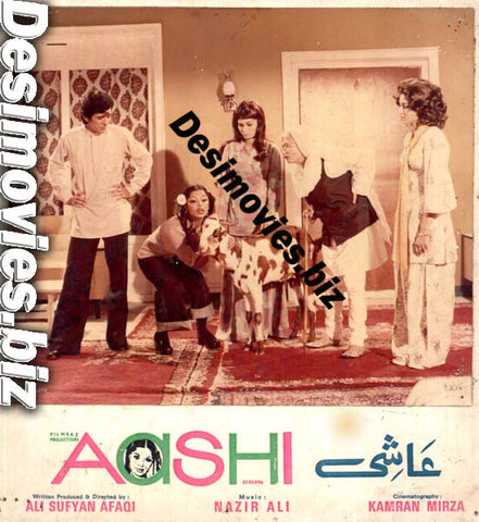 AASHI (1977) Lobby Card Still D