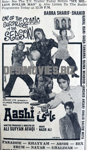 Aashi (1977) Press Ad - Comic Surprise