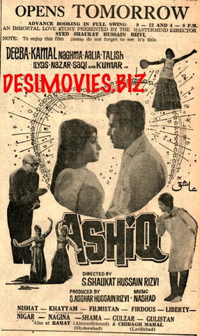 Ashiq (1968) Press Ad - Karachi 1968 B