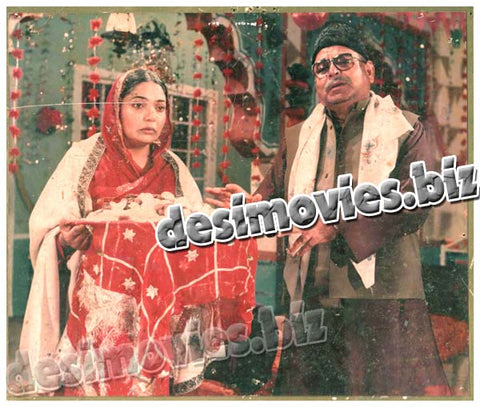 Aashiana (1985) Lollywood Lobby Card Still