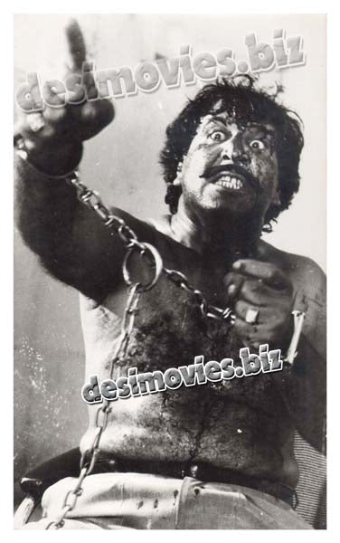 Aasman (1990) Lollywood Lobby Card 2
