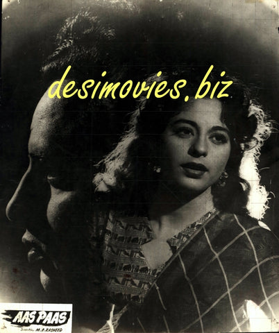 Aas Paas (1957) Lobby Card Still