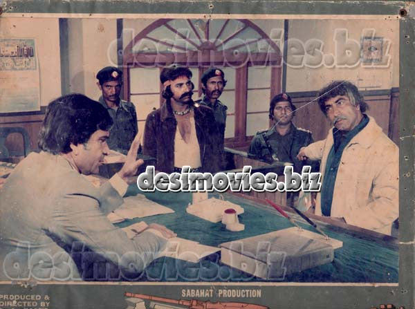 Aatish (1980) Lobby Card Still 2