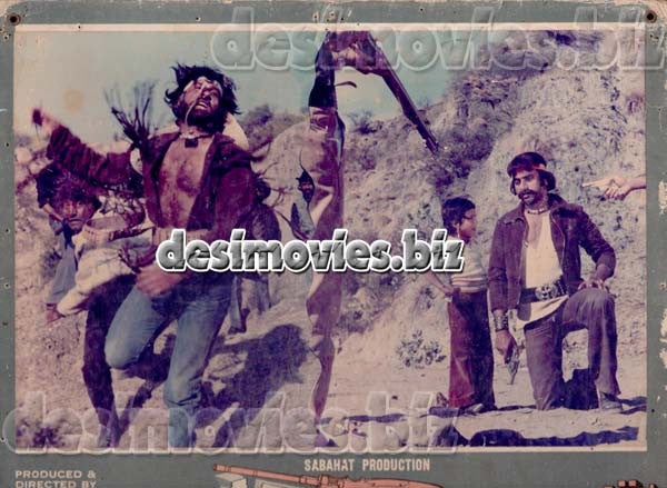 Aatish (1980) Lobby Card Still 4