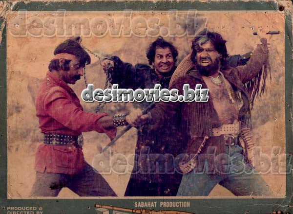 Aatish (1980) Lobby Card Still 5