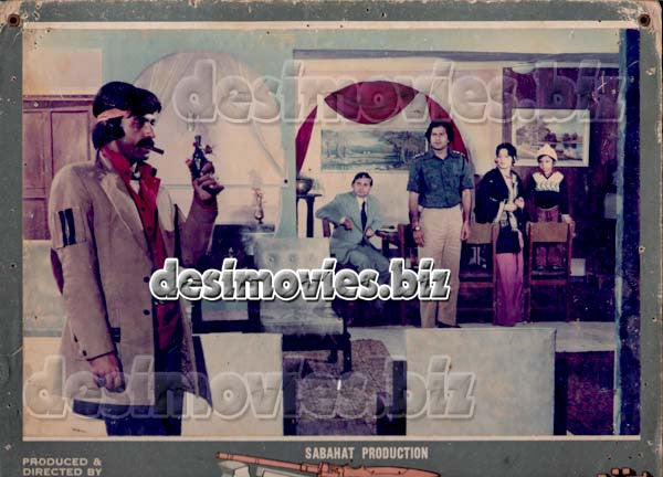 Aatish (1980) Lobby Card Still 6