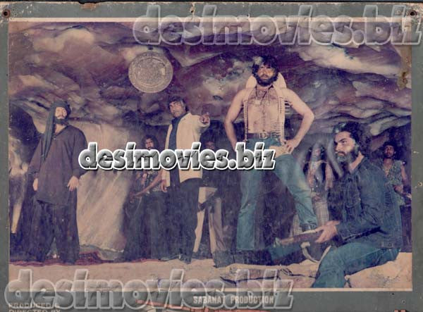 Aatish (1980) Lobby Card Still 8