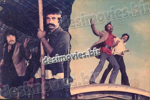 Aatish (1980) Lobby Card Still 10