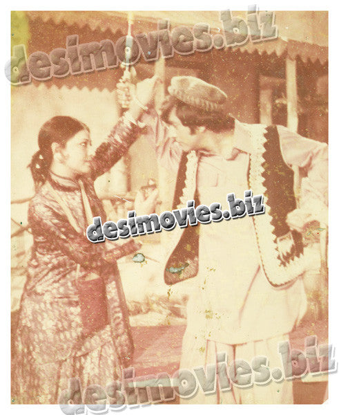 Awaaz (1978) Lollywood Lobby Card Still H