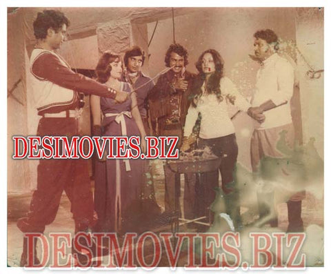 Ab Ghar Janey Do (1979) Lobby Card Still