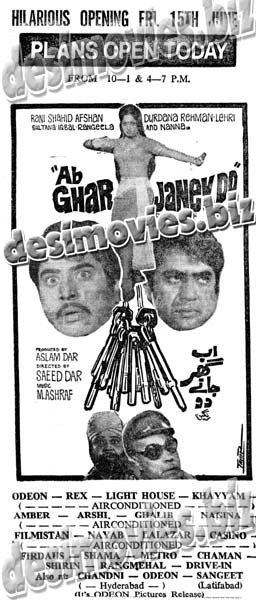 Ab Ghar Janay Do (1979) Press Ad -15-june-1979