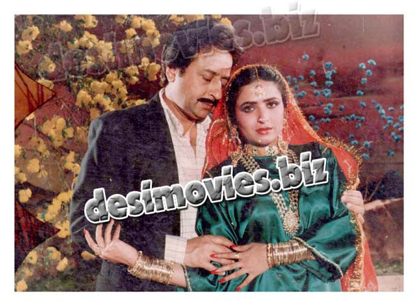 Abdullah the Great (1992) Lollywood Lobby Card Still