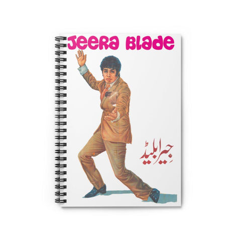 Jeera Blade - Spiral Notebook - Ruled Line