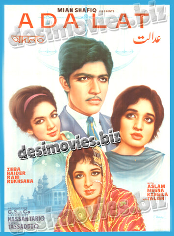 Adalat (1968) Lollywood Original Poster