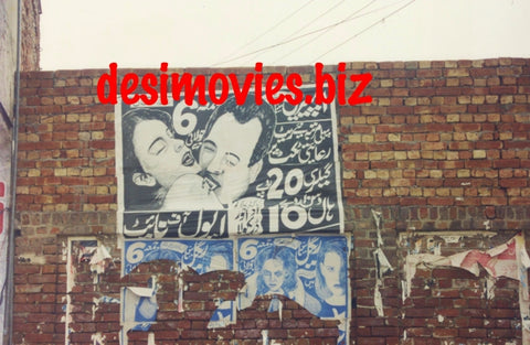Adam Khor Dracula and Evil of Night  - Billboard Cinema Art off the Streets of Lahore.