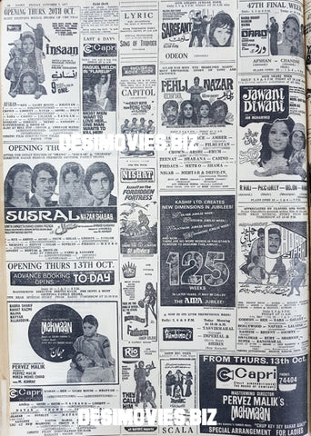 Cinema Listings (1977) Press Advert - Karachi 1977