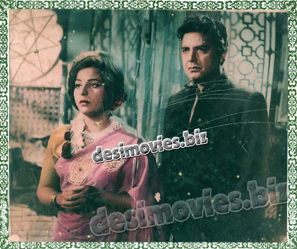 Aik Raat (1972)  Lollywood Lobby Card Still 4