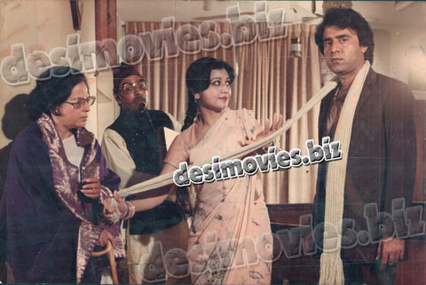 Aisa Bhi Hota Hai (1984)  Lollywood Lobby Card Still 1